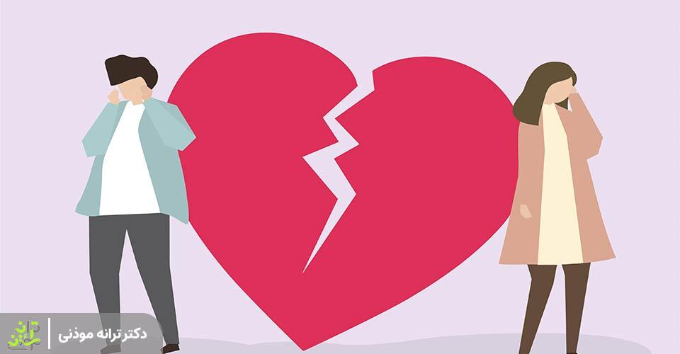 جلوگیری از طلاق عاطفی
