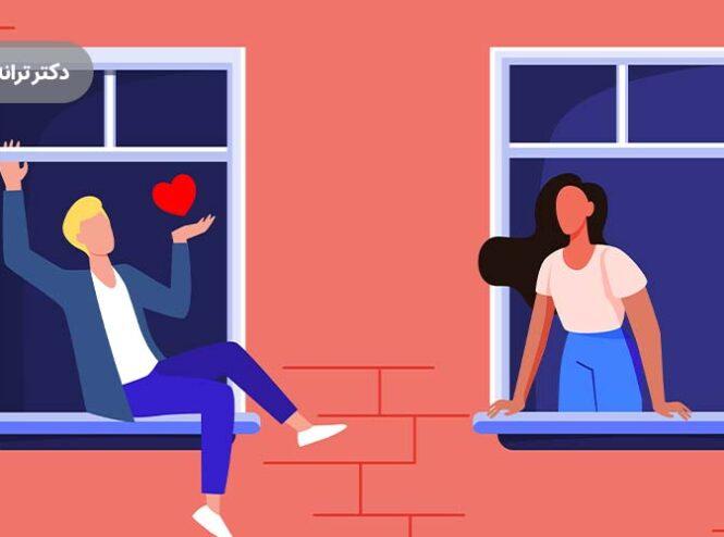 ازدواج با مرد کوچک تر از خود
