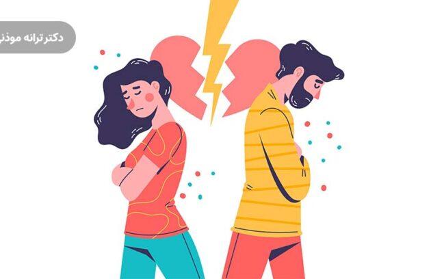 اشتباهات آشنایی قبل از ازدواج