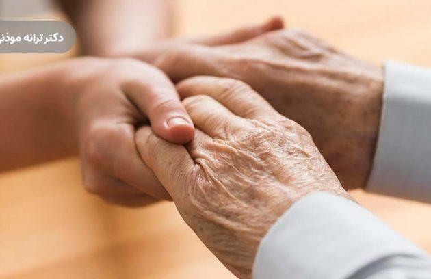 روان درمانی سالمندان