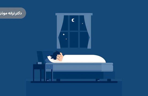 رفتار های اشتباه برای داشتن خواب بهتر