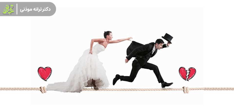 ترس از ازدواج یا گاموفوبیا چیست؟