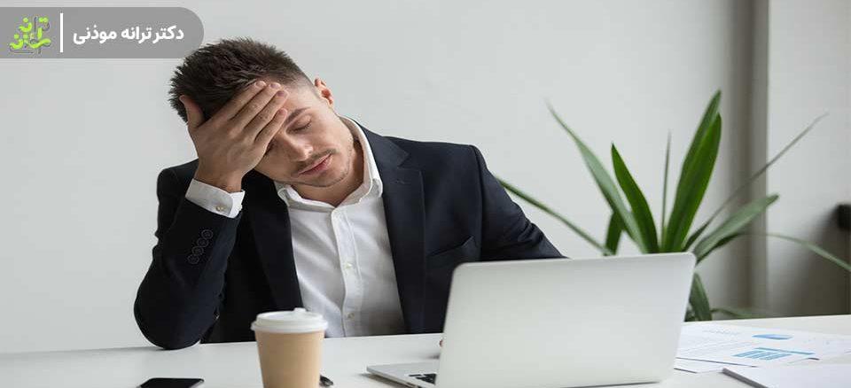 فروپاشی عصبی چیست و چه علائمی دارد؟
