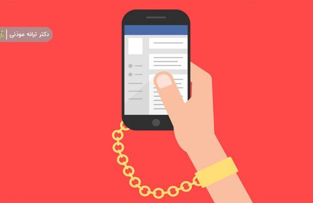 نوموفوبیا یا اختلال هراس جدایی از تلفن همراه چیست؟