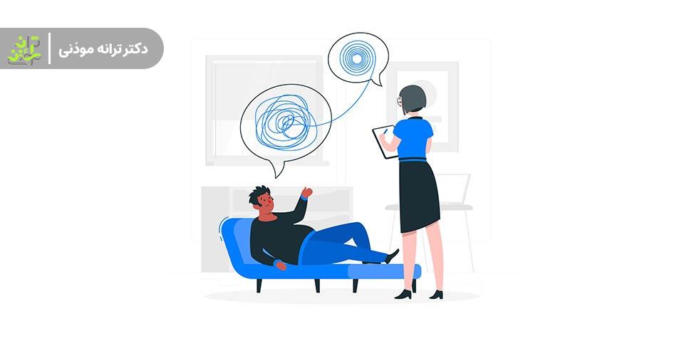 اصول حرفه ای روانشناسان
