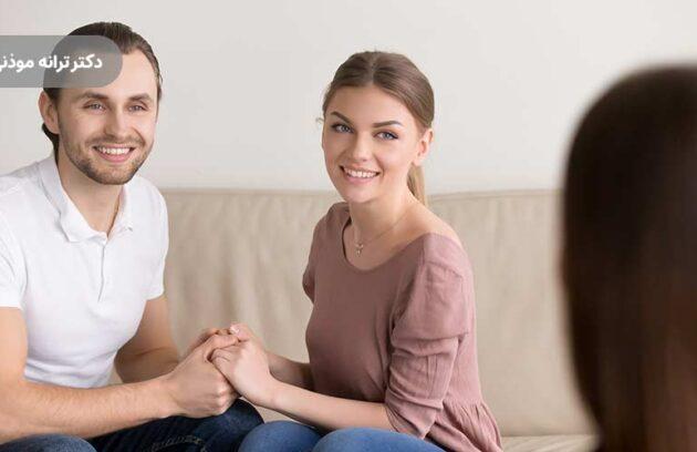 مراحل مشاوره قبل از ازدواج