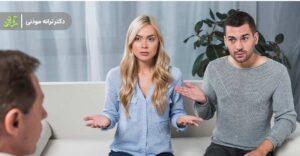 زوج درمانگر - زوج درمانی چیست؟