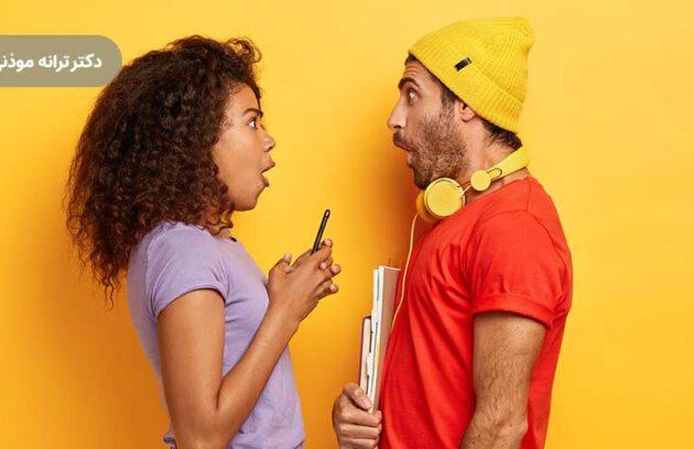 انتقاد و انتقاد پذیری در روابط زوجین