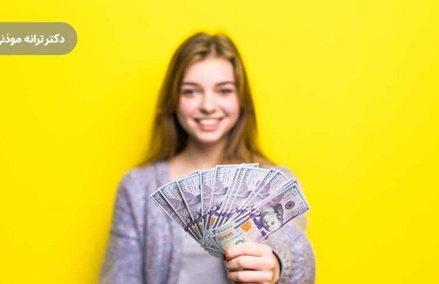 استقلال مالی زنان