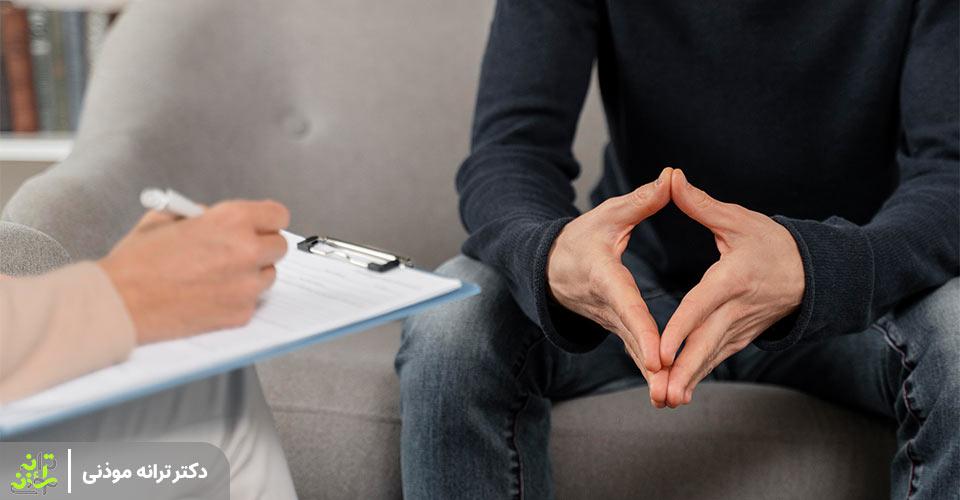 درمان اختلال اضطراب اجتماعی